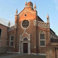 Fondamenta Madonna dell'Orto, Venezia